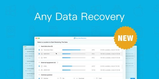 any data recovery update
