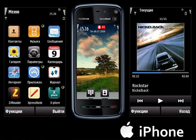 best free iphone theme icons 2014