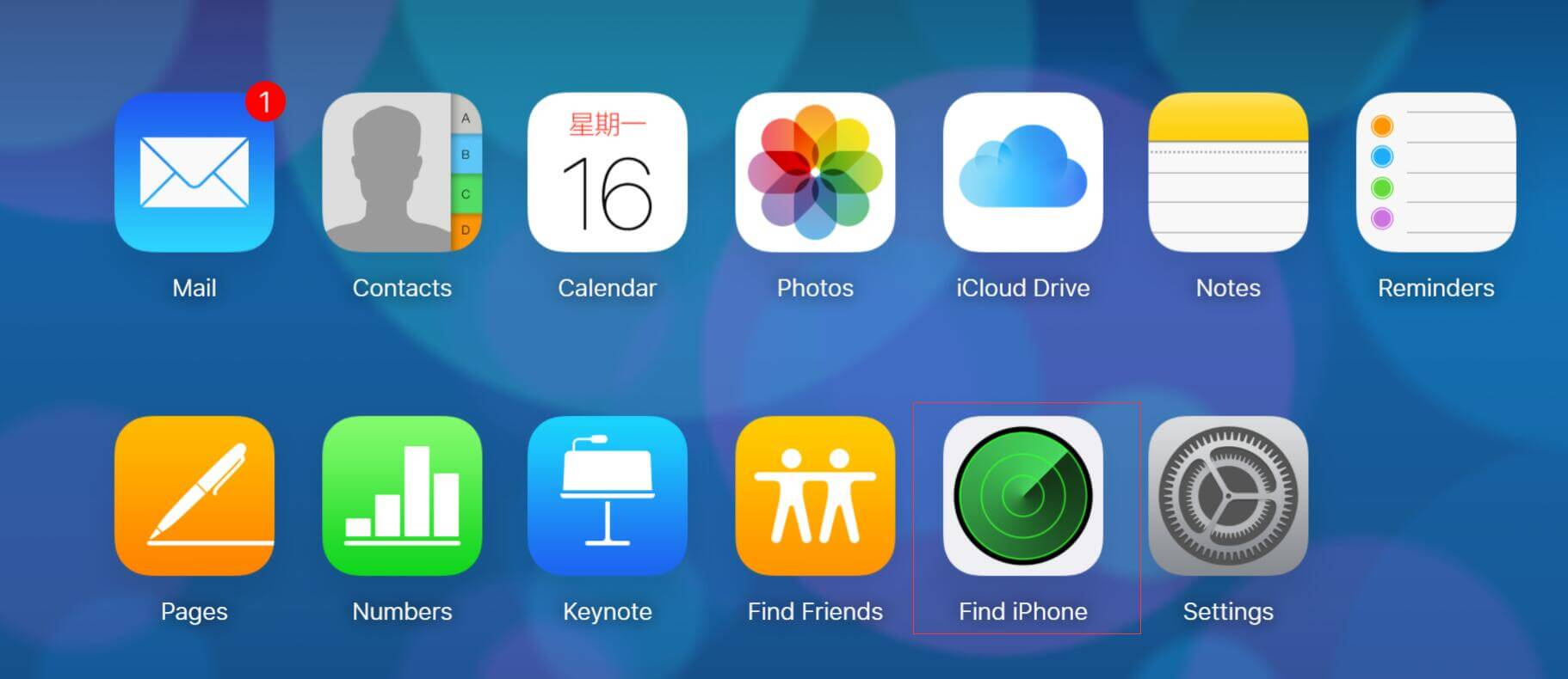how to restore ipad with find my ipad on