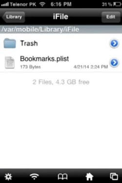 how to recover ifile trash